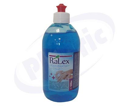Снимка на Дезинфектант за ръце без отмиване 500мл RaLex 12бр/стек