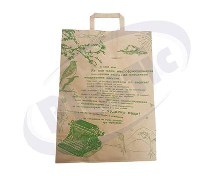 Снимка на Хартиена чанта 32+16/45 см с печат 250 бр./стек ПС